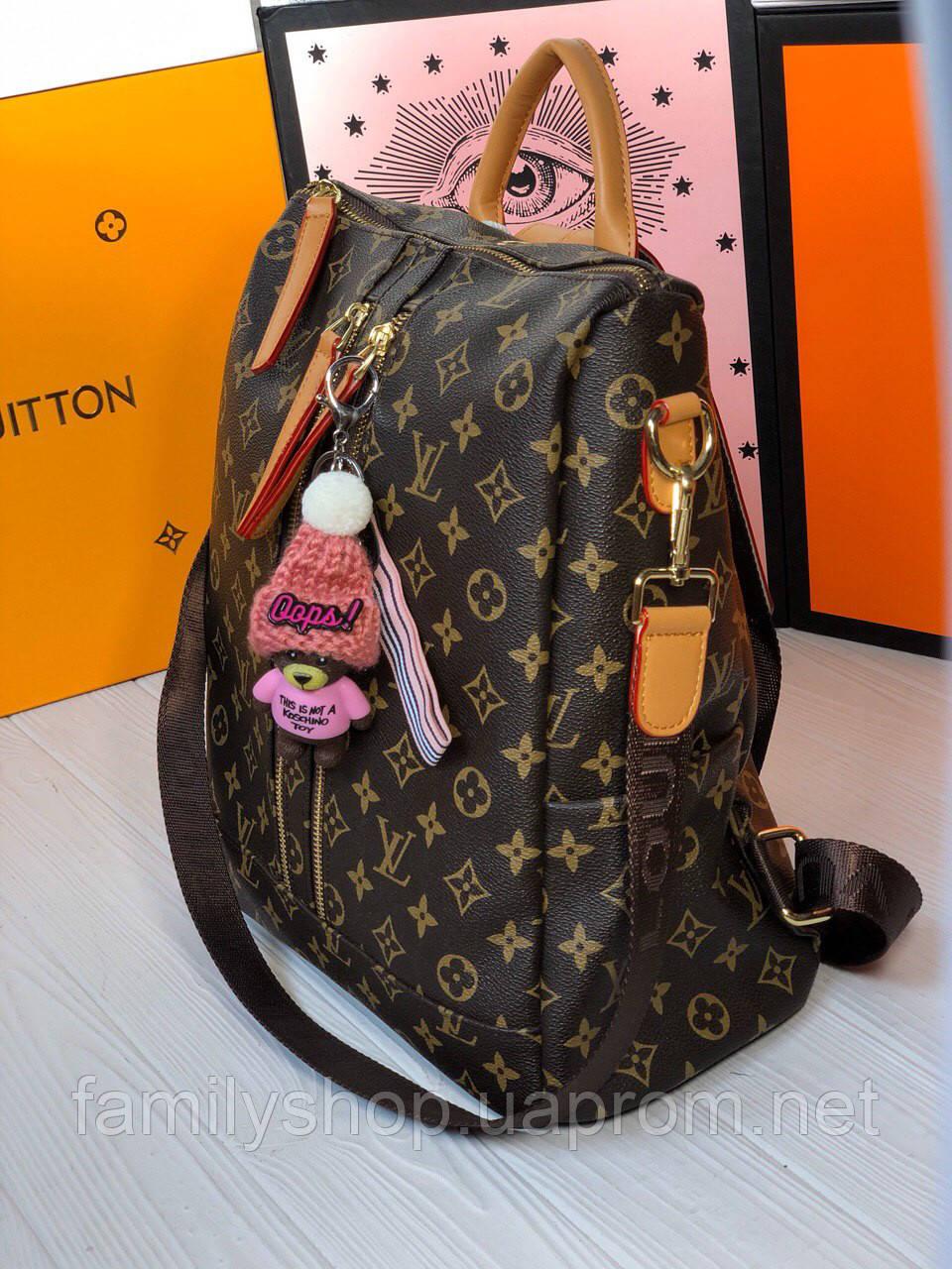 Женский стильный рюкзак-сумка Louis Vuitton