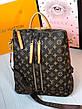 Женский стильный рюкзак-сумка Louis Vuitton, фото 4