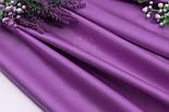 Сатин майского сиреневого цвета, ширина 240 см, №2527с (брак 20 см от кромки), фото 4
