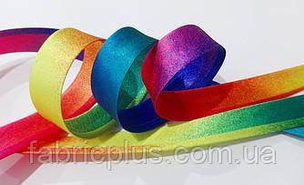 Косая бейка атласная радуга 15 мм (Colors)