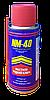 """Мастило NM-40 """"Рідкий ключ"""", 100 мл"""