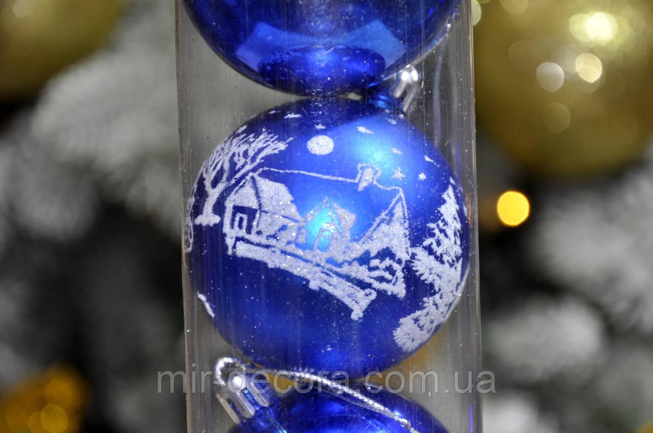 """Набор шаров на елку """"Пейзаж"""" (пластик), диаметр 60, 6 шт. Цвет синий."""