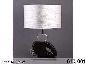 Светильник с абажуром Lefard 50 см 640-001
