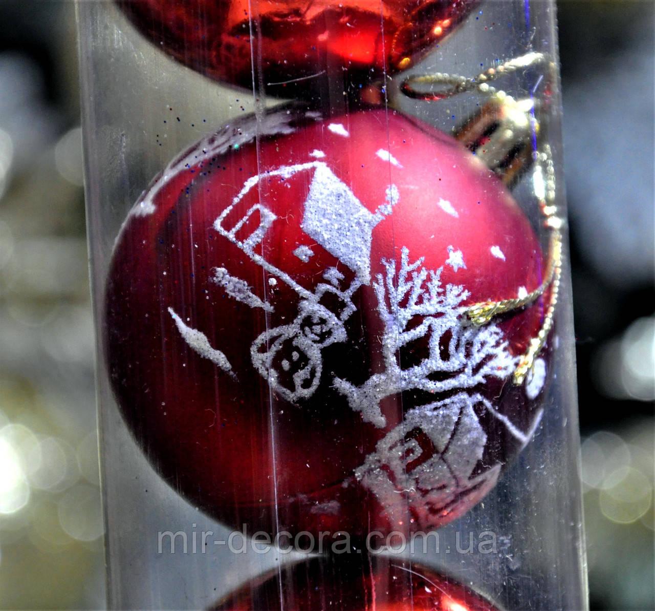 """Набор шаров на елку """"Пейзаж"""" (пластик), диаметр 60, 6 шт. Цвет красный."""