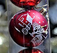 """Набор шаров на елку """"Пейзаж"""" (пластик), диаметр 60, 6 шт. Цвет красный., фото 1"""