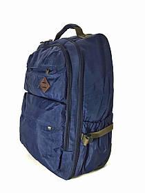 Saivi Сумка-рюкзак синий текстиль