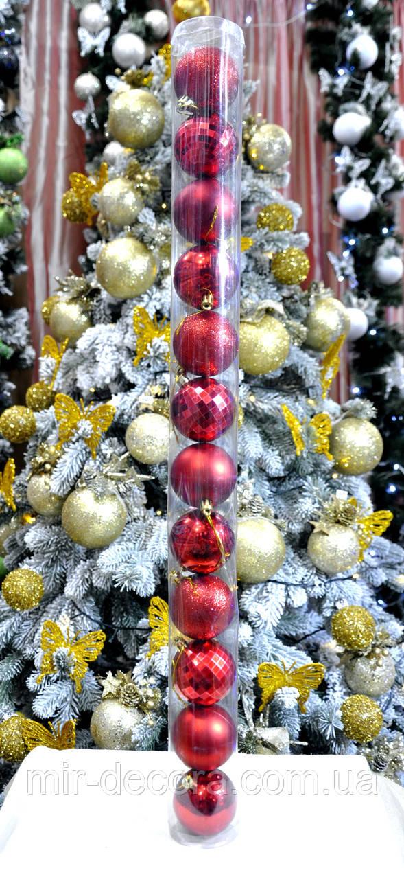 """Набор шаров на елку """"Пейзаж"""" (пластик), диаметр 60, 12 шт. Цвет красный."""
