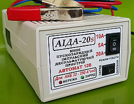 Мини пускозарядное предпусковое автоматическое устройство АИДА-20s длязарядааккумуляторов 12 вольт