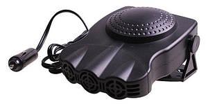 Обогреватель-вентилятор Car Fann 704