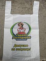"""Пакет полиэтиленовый ТМ """"Горячая Господарка"""" 200 шт. / Уп 10 шт. / Меш."""