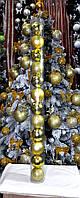 "Набор шаров на елку ""Пейзаж"" (пластик), диаметр 60, 12 шт. Цвет золото., фото 1"