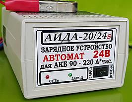 Автоматическое импульсное десульфатирующее зарядное устройство АИДА-20/24s 24 В для легковых и грузовых АКБ