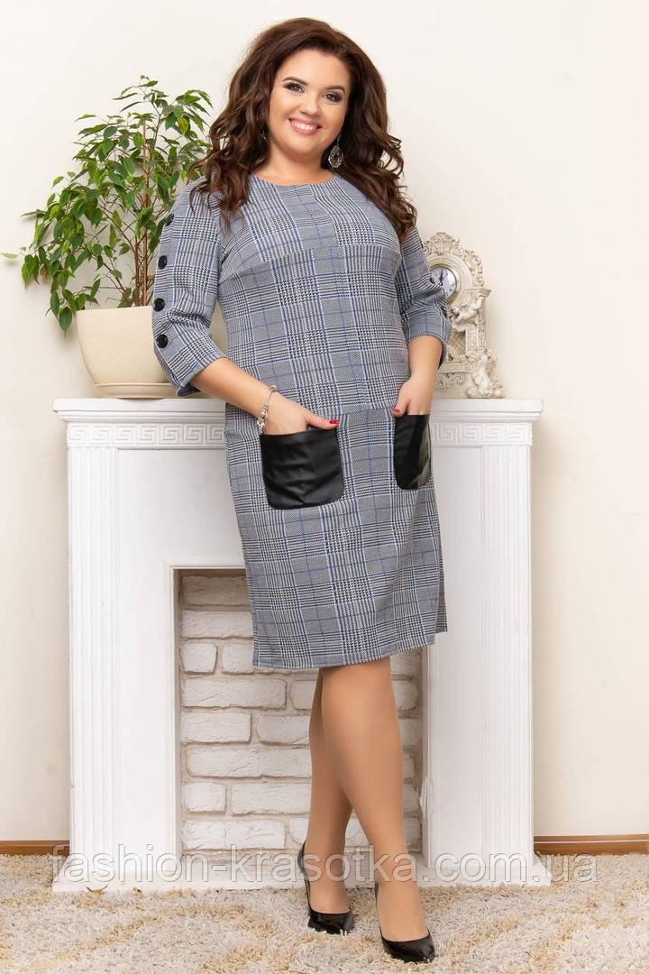 Шикарна жіноча трикотажна сукня в розмірах:50,52,54,56.