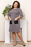 Шикарна жіноча трикотажна сукня в розмірах:50,52,54,56., фото 2