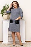 Шикарна жіноча трикотажна сукня в розмірах:50,52,54,56., фото 4