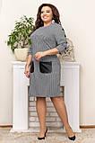 Шикарна жіноча трикотажна сукня в розмірах:50,52,54,56., фото 5