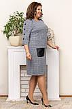 Шикарна жіноча трикотажна сукня в розмірах:50,52,54,56., фото 6