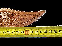 Нож №2