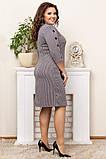 Шикарна жіноча трикотажна сукня в розмірах:50,52,54,56., фото 8