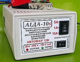 Зарядное предпусковое устройство АИДА-10s автоматическое для обслуживаемых не обслуживаемыхкислотныхАКБ