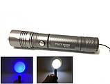 Ліхтарик з ультрафіолетом тактичний POLICE BL-7030-2, фото 4