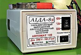 Зарядное предпусковое АИДА-8s —автомат. импульсное десульфатирующее для кислотных/гелевых АКБ 4-160А*час