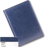 Датированный ежедневник на 2020 год А5 Sarif Бриск синий