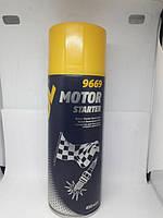 Средство для быстрого старта  9669 Motor Starter 400мл / Швидкий пуск