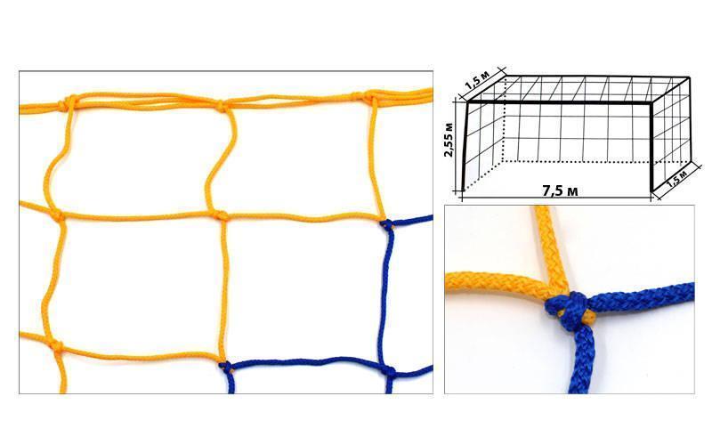 Сетка футбольная узловая Размер: 7,5*2,55м. (2шт) SO-5297
