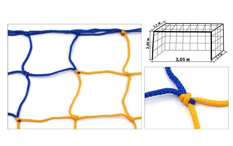 Сетка на ворота футзальные(2шт) (3,5мм, яч.12см) SO-5287
