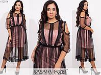 Женское платье двойка ЕТ/-7302 - Персиковый, фото 1
