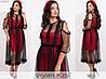 Женское платье двойка ЕТ/-7302 - Красный