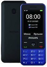 "Мобильный телефон Philips Xenium E182 Dual Sim Blue; 2.4"" (320х240) TN / кнопочный моноблок / ОЗУ 32 МБ / 32 МБ встроенной + microSD до 16 ГБ / камера"