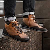 Ботинки мужские зимние спортивные высокие коричневые
