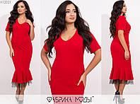 Платье приталенное с воланом на подоле ЕТ/-7307 - Красный, фото 1
