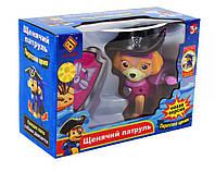 Игровая фигурка Щенячий патруль Скай из серии Пиратские щенки - отличный подарок для ребенка от 3 лет
