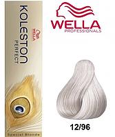 Краска для волос Wella Koleston Perfect Special Blonde 12/96 бежевый иней.
