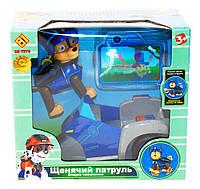 Игровой набор Щенячий патруль Гонщик - отличный подарок для мальчика от 3 лет