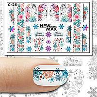Слайдер-дизайн C-26 New Max Color новогодний
