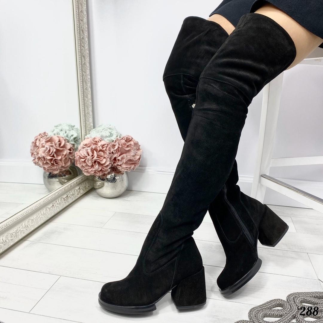 Замшевые сапоги выше колена