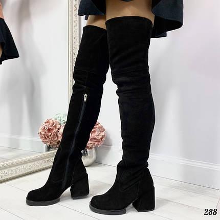 Замшевые сапоги выше колена, фото 2