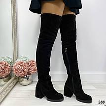 Замшевые сапоги выше колена, фото 3