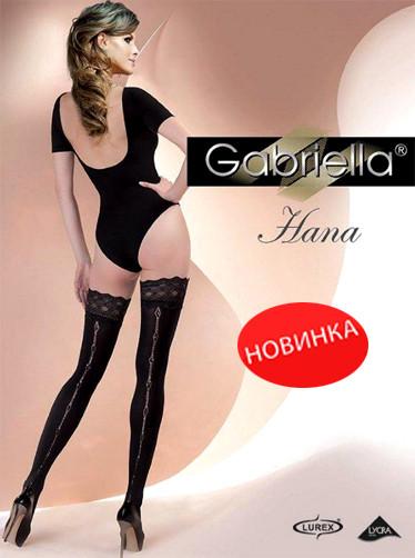 Женские чулки Gabriella Hana