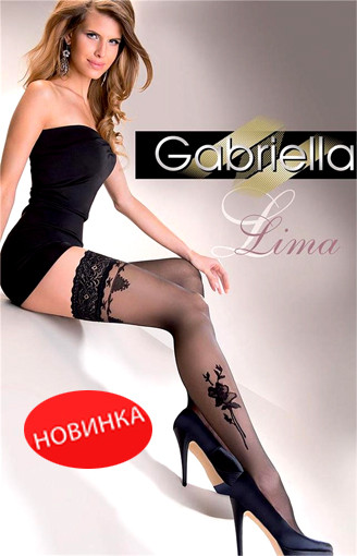 Женские чулки Gabriella Lima