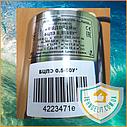 Глубинный скважинный водяной насос для скважин для дома в колодец Водолей БЦПЭ 0,5-50У, фото 5