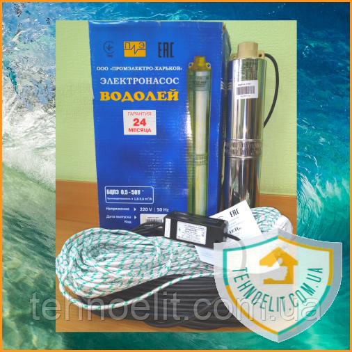 Глубинный скважинный водяной насос для скважин для дома в колодец Водолей БЦПЭ 0,5-50У