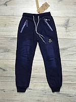 Теплые трикотажные джинсы на меху. 4- 6 лет.