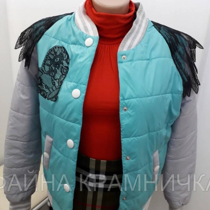 """Куртка """"Брітні"""" рр.42-46"""