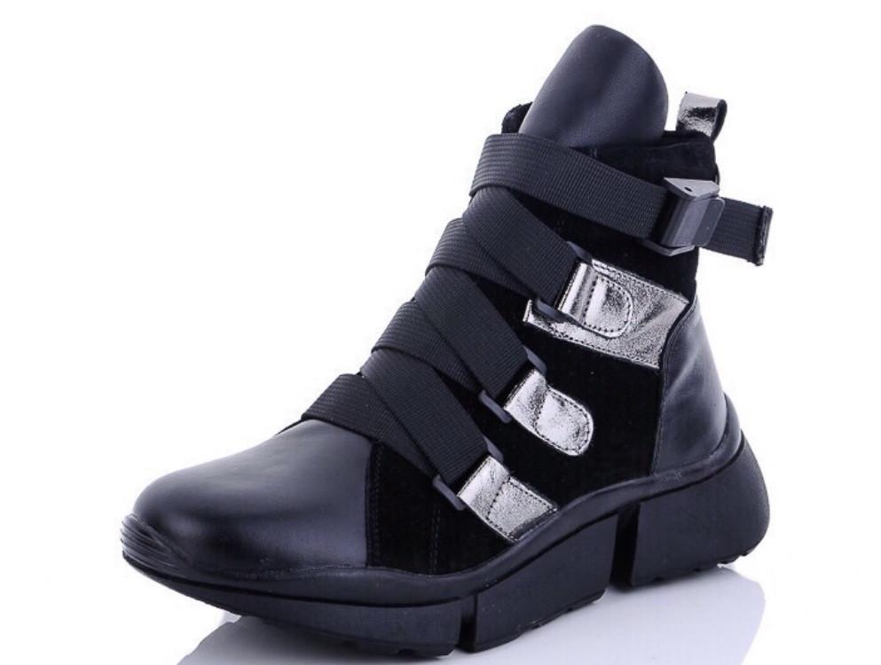 Сапожки зимние кожаные женские  черный + серебро Carona