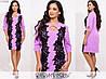 Женское платье декорировано кружевом ЕТ/-7122 - Сиреневый